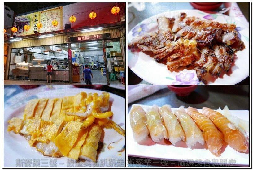 [台南中西區] 松仔腳燒烤海產 雙全紅茶旁廟口小吃 20170812