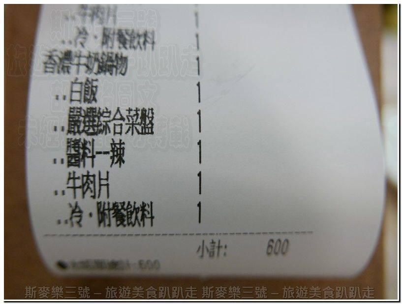 P1470127.jpg