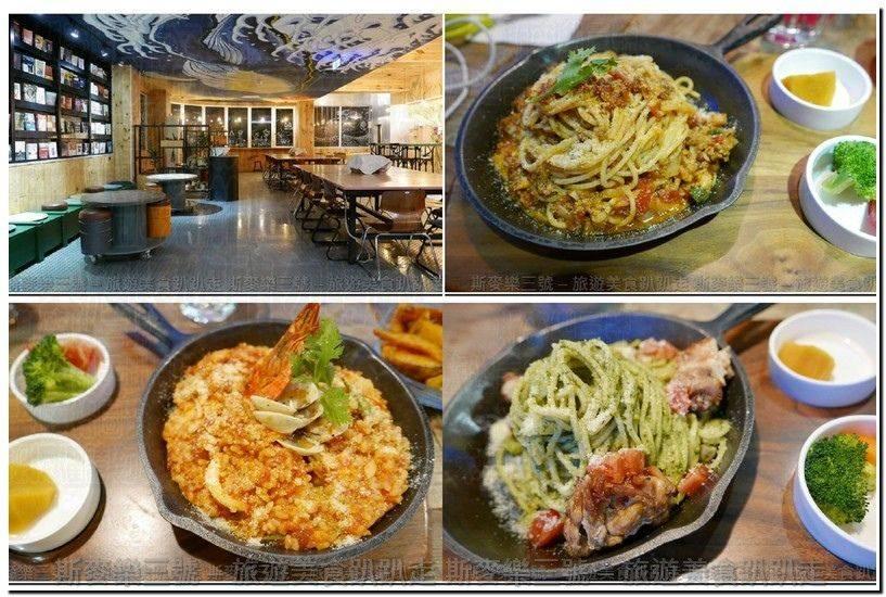 [桃園中壢] LALA Kitchen 新美式餐廳- 中大店 (中央大學內) 20170825