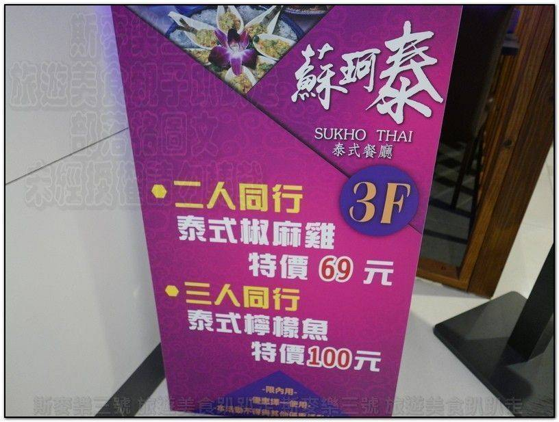 P1490562.jpg