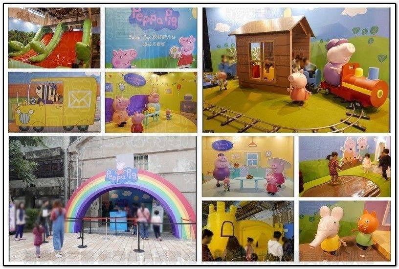 [台中展覽] Peppa Pig粉紅豬小妹 超級互動展 (台中文化創意產業園區) 20180120