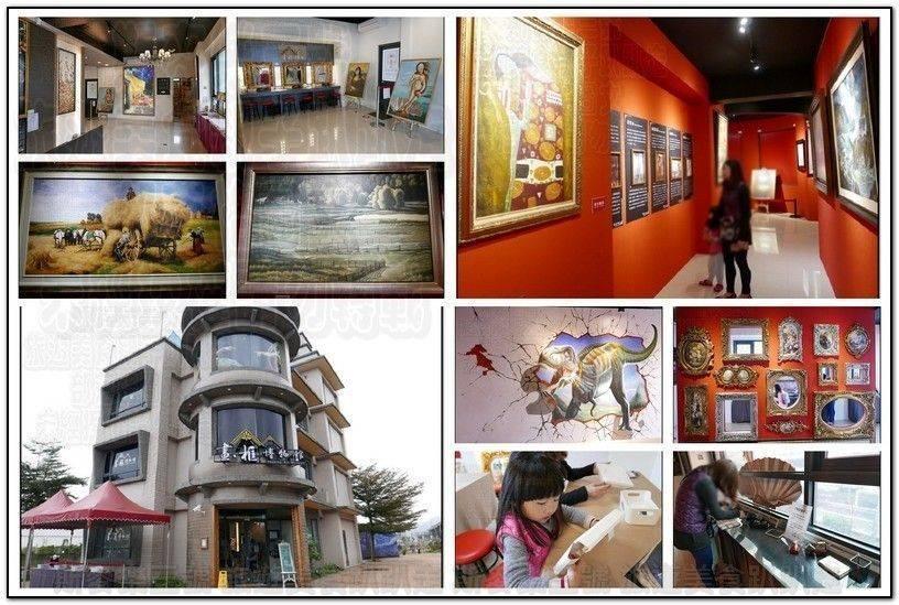 [宜蘭五結] 畫框博物館 五項DIY親子同樂趣 打卡拍照好地方 20180209