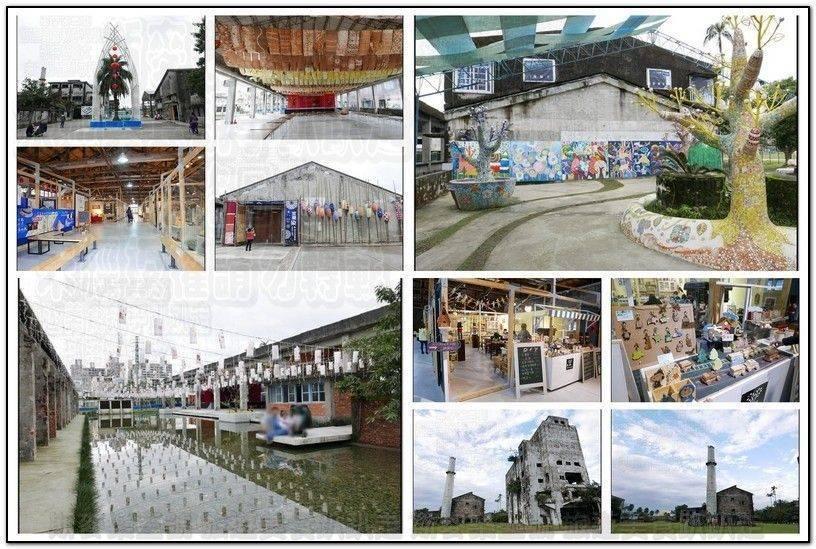 [宜蘭五結] 中興文化創意園區 舊紙廠化身外拍創意景點 20180209
