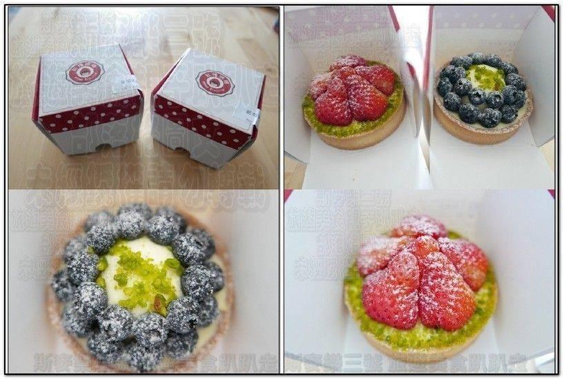 [新竹北區] 紅帽烘焙 Home Biscuit Cake 草莓塔藍莓塔 20180313