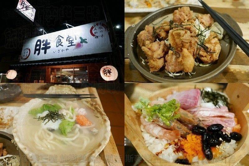[桃園中壢] 胖食堂 開到晚上24點 20180410