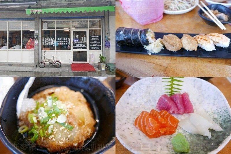 [宜蘭頭城] 樂屋日本料理 頭城火車站附近 20180421