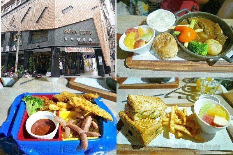 [桃園中壢] BUNA CAF'E 布納咖啡館中壢店 氣氛良好聊天好地方 20180517