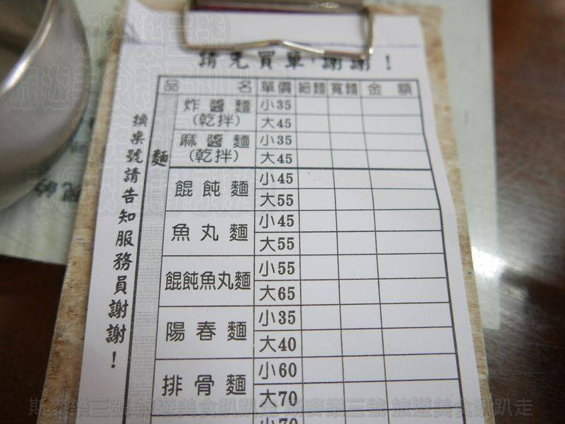 P1530754.jpg