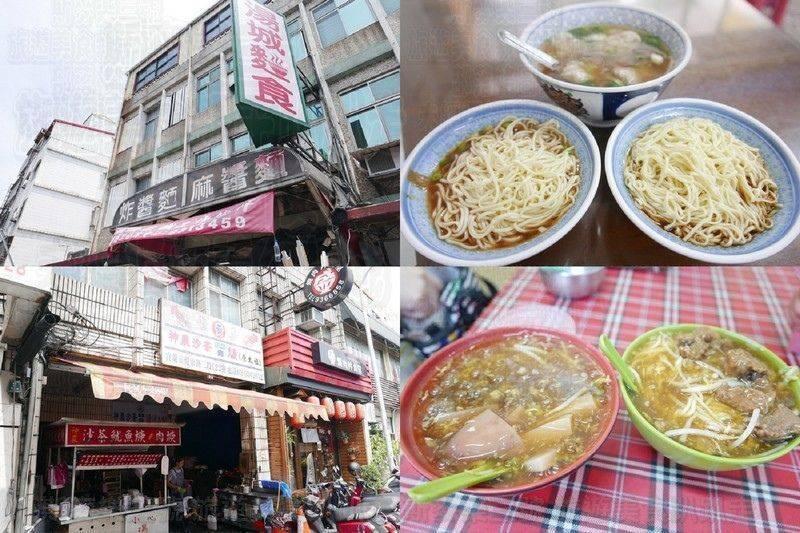 [宜蘭市] 湯城麵食 神農沙茶魷魚羹 20180519