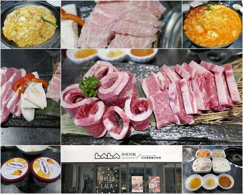 [台中西屯] 拉拉廚房韓式料理Lala kitchen 20180602