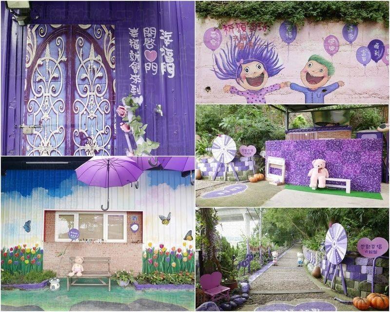[苗栗西湖] 噢哈娜咖啡屋 浪漫紫色拍照趣 20180713