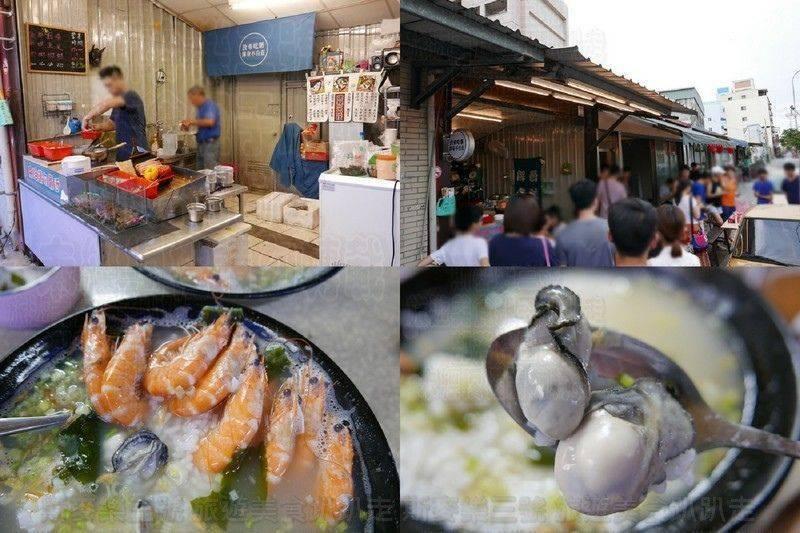 [宜蘭市] 解憂商號 (沒來吃粥,渾身不自在) 痛風粥、海鮮粥、鮮蝦粥 20180706