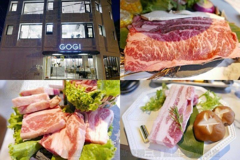 [桃園中壢] GOGI GOGI 韓式燒肉 20180802