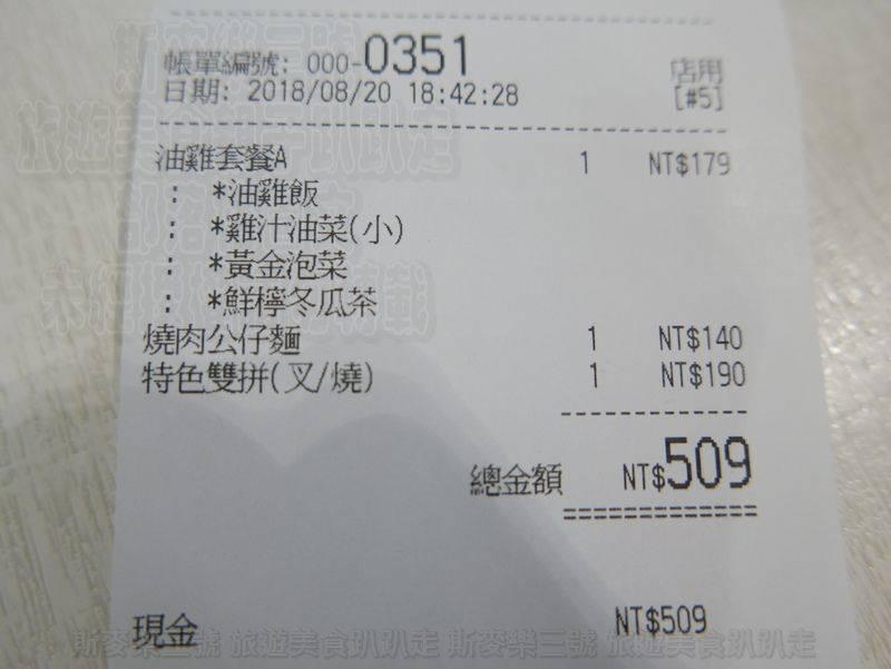 P1570517.jpg