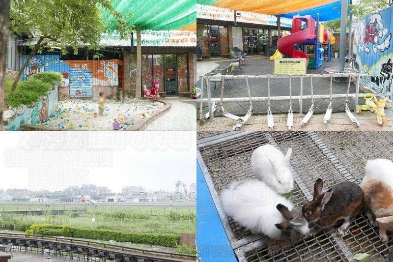 [高雄小港] 天空之城機場咖啡休閒農場 看飛機餵動物親子同樂趣 20180722