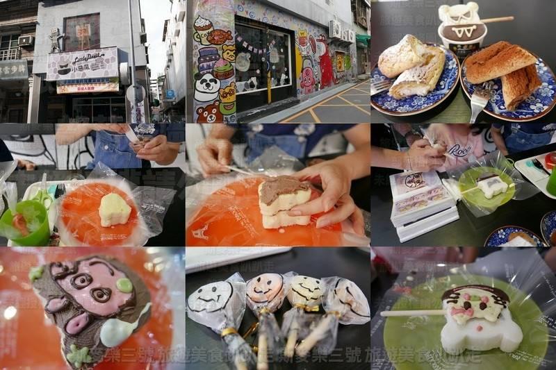 [台中中區] 小惡魔雪莉貝爾創意冰品甜點店 親子DIY冰棒蛋糕趣 20190525