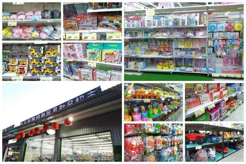 [台中西屯] 春日部玩具批發超市 (春日部特戰隊) 買玩具趣 20190803