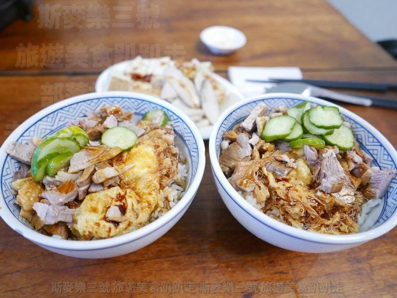 [桃園平鎮] 二堂頭米粉湯 銷魂鴨肉飯 20190807