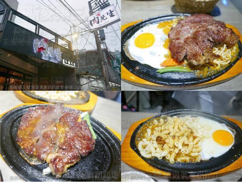 [桃園平鎮] 肉先生 平價牛排 Mr.Rou