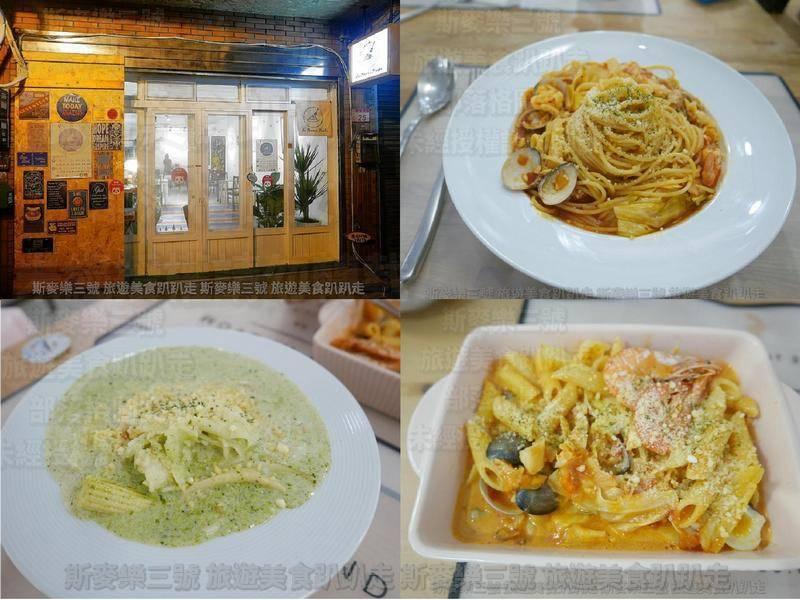 [桃園中壢] La Prima Pasta 義大利麵 燉飯 20190831
