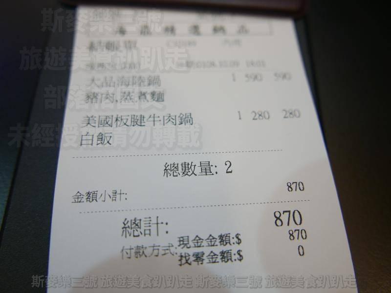 P1640438.jpg
