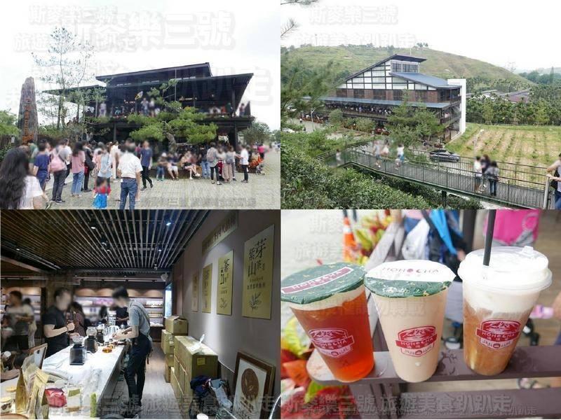 [南投魚池] Hohocha喝喝茶 台灣香日月潭紅茶廠 20191011