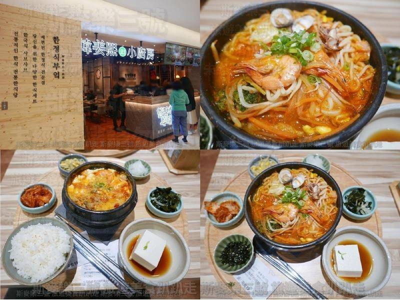 [桃園中壢] 韓姜熙的小廚房 (中壢SOGO店) 20191025