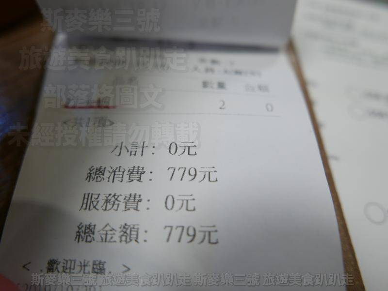 P1650196.jpg