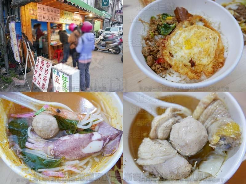 [桃園中壢] 吃真飽 台式傳統餐點 異國特色料理 20200212
