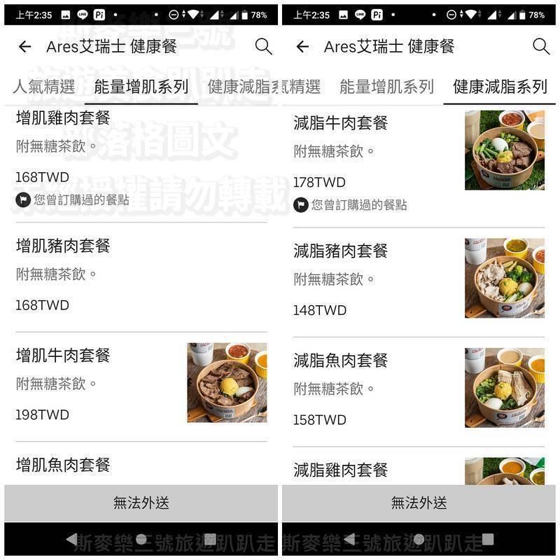 Screenshot_20200411-023515a.jpg