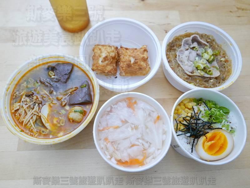 [桃園平鎮] 淵麻辣臭豆腐  (Foodpanda外送) 20200503