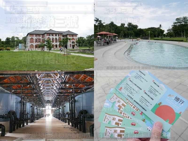 [台南山上] 臺南山上花園水道博物館 戶外戲水池 沙坑 20200725